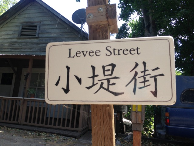 Historic town of Locke. Photo credit: Pam Rittelmeyer