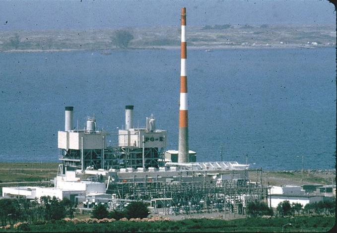 The Humboldt Bay Power Plant.